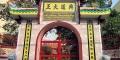 Trần Hưng Đạo - vị tướng soái ba lần chiến thắng quân Nguyên Mông được tôn thờ như vị thánh